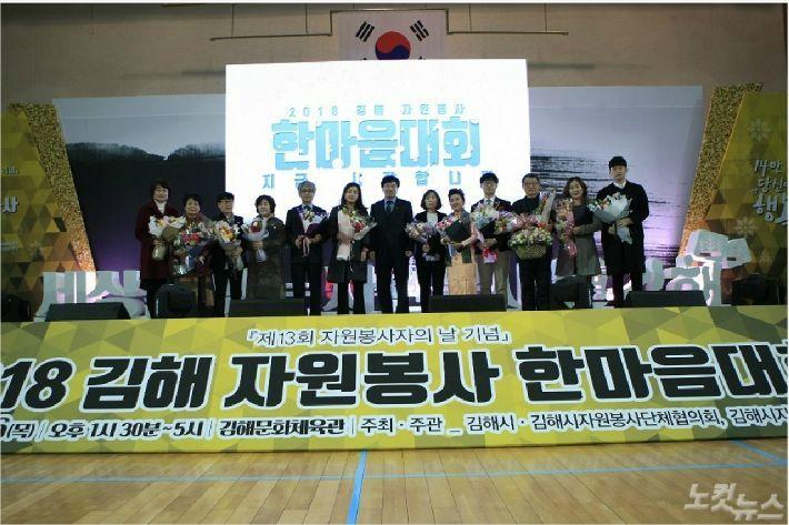 (사진=김해시도시개발공사 제공)