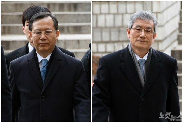 """""""구속 필요성 인정 어렵다""""…법원, 前대법관 2명 영장 기각"""