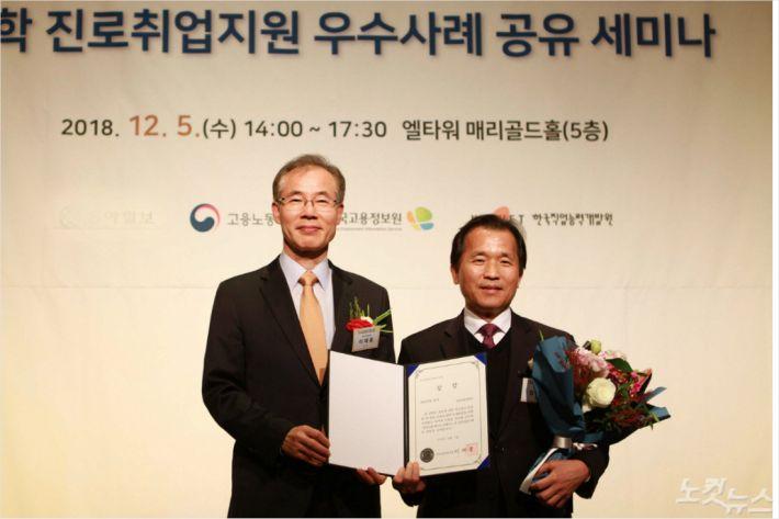 영진전문대가 해외취업 우수상을 수상했다