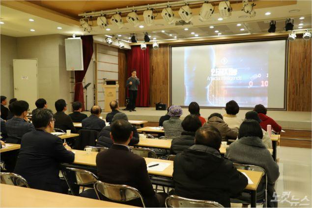 형산강CBMC는 12월 6일 오후 7시30분 포항미르치과 아트센터에서 12월 월례회를 개최했다. (포항CBS)