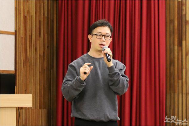 정두희 한동대학교 ICT창업학부 교수 (포항CBS)