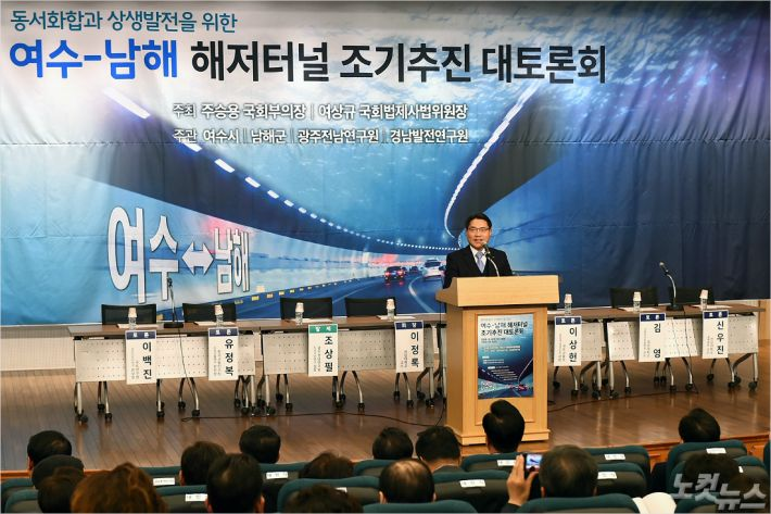 권오봉 여수시장이 대토론회에서 발언하고 있다(사진=여수시)