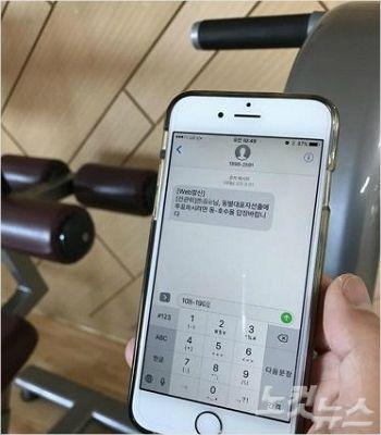 스마트폰을 통해 온라인으로 투표하는 모습(사진=부산시선관위 제공)