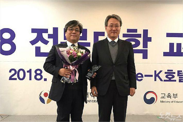 김기종 교수와 최재영 총장
