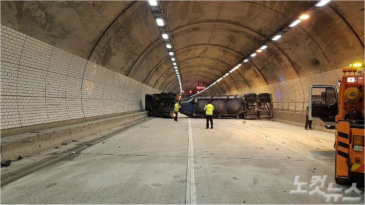 8일 새벽 부산울산고속도로 문수터널에서 트레일러가 넘어져 3시간 넘게 차량 통행이 전면 통제됐다. (사진=부산경찰청 제공)