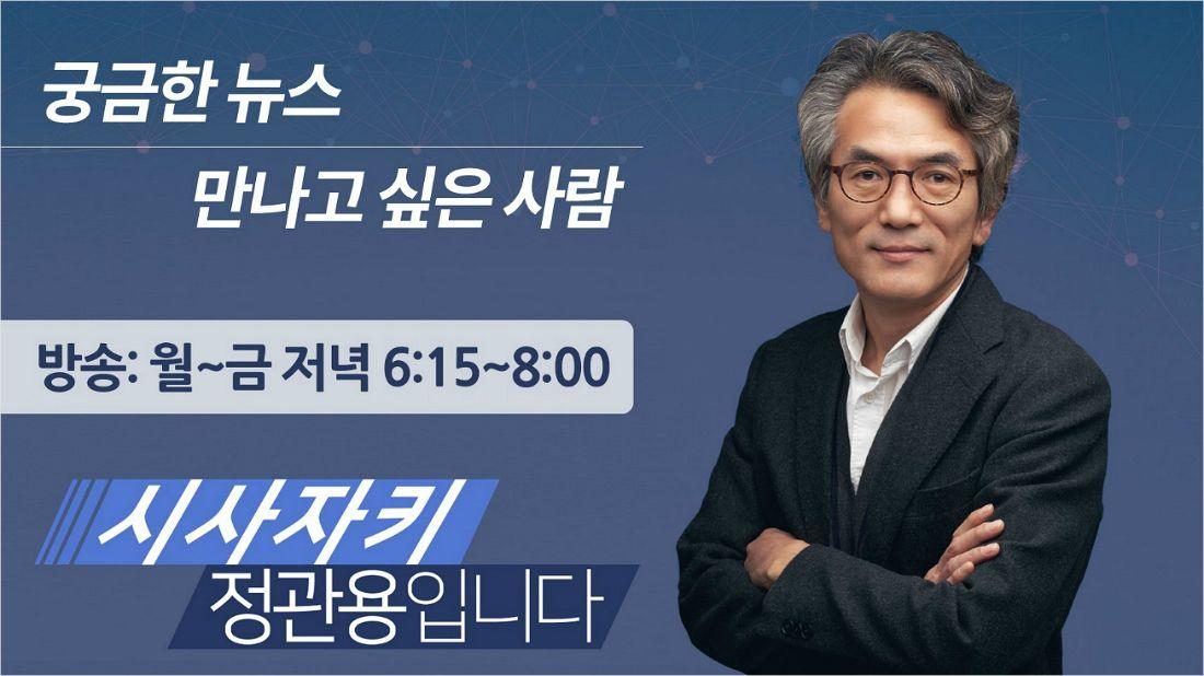 """아현 철거민 故 박준경 """"내일이 오는 것이 두렵다"""""""