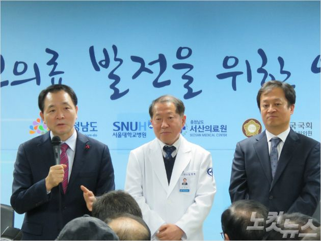 서울대병원, 서산의료원에 의료인력 파견