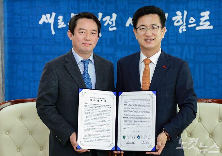 대전시-충남대병원 '업무협약'...공공어린이재활병원 '본격화'