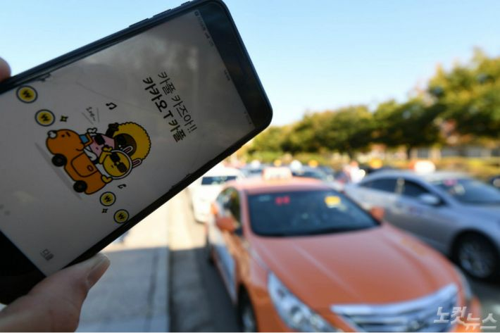 [논평] 카풀 서비스에 앞서 택시 생존권 보완책도 마련해야