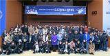 전북대 오프캠퍼스 실시, 학생 416명 해외 대학에 파견