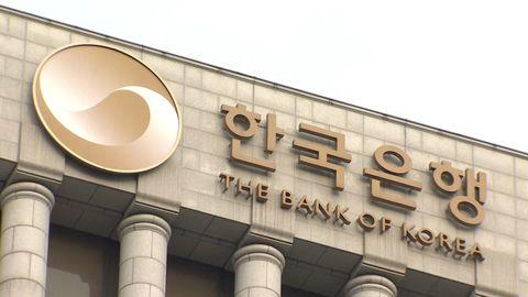 '금융안정' 강조한 11월 금통위… 경기둔화 우려도 제기
