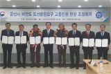 전북 섬지역 뱃길 끊긴지 17년 만에 운항 재개