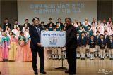 강원영동CBS '사랑의 연탄나눔 성탄찬양축제' 개최