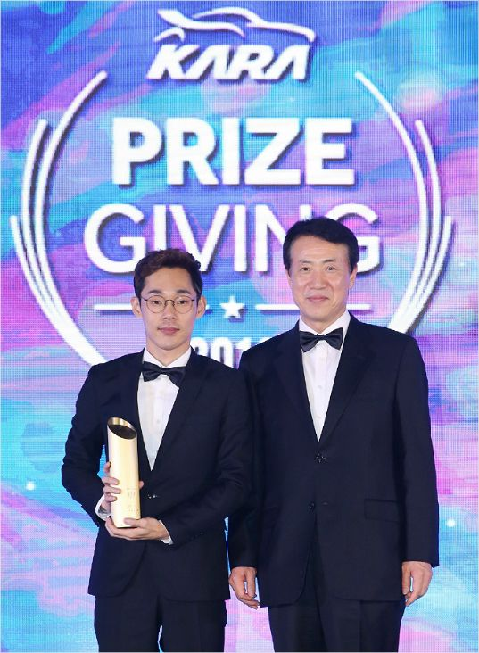 KARA 선정 '올해의 드라이버'에 김종겸 수상