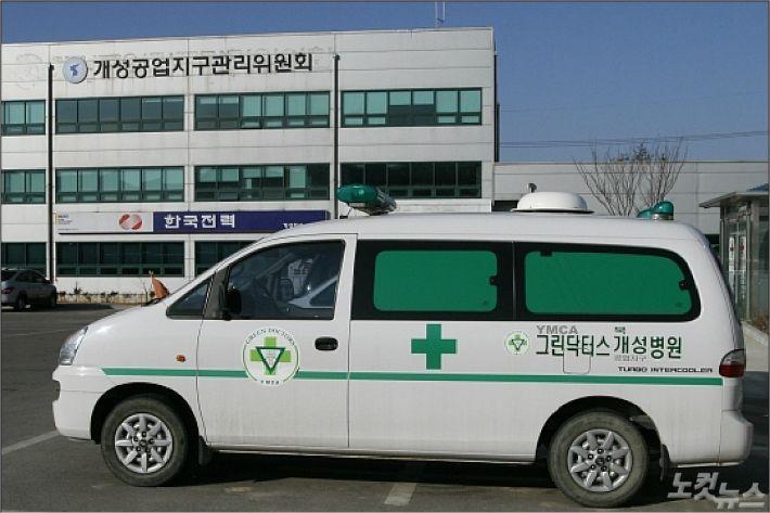 <신년기획 4>통일의 문 부산이 연다…'준비된 의료교류'편