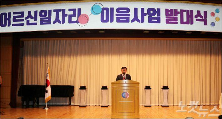 이정환 한국주택금융공사 사장이 10일 부산 동구청에서 열린 'HF 어르신 일자리 이음 사업' 발대식에서 인사말을 하고 있다 (사진 = 주택금융공사 제공)