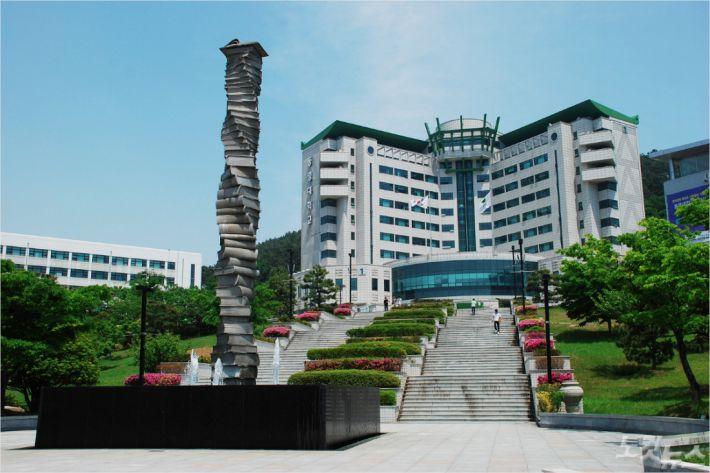 동명대학교(=자료 사진)
