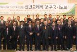 대전시기독교연합회, 2019 신년교례회 및 구국기도회