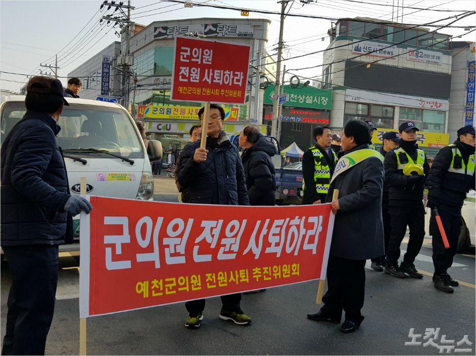 예천군의회, 박종철 포함 의원 3명 징계 수순…성난 민심은 여전