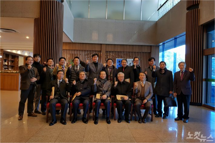 강원CBS 춘천운영이사회 총회