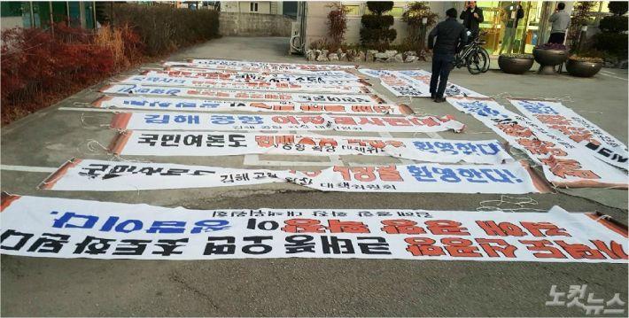 지난 4일 부산시가 주민들이 김해공항 일대에 내건 '가덕도 신공항 반대 현수막'을 철거한 모습 <사진=가덕신공항 반대 주민 대책위 제공>