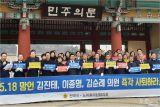 한금석 강원도의회 의장, 김진태 의원 사퇴 촉구 동참