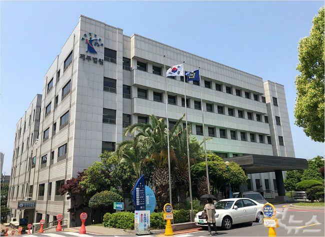 제주지법, 원희룡 비방 30대 여성 벌금 500만원 선고