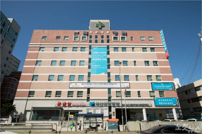 박종호 회장이 이사장으로 있는 센텀병원.