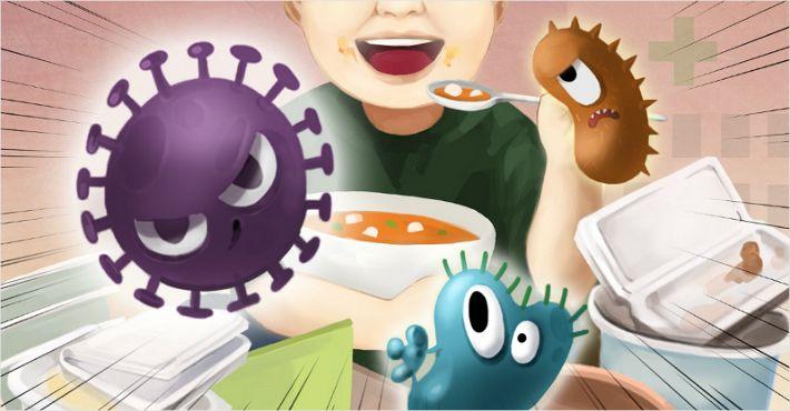 제주 초등학교서 집단 식중독 의심환자 24명 발생