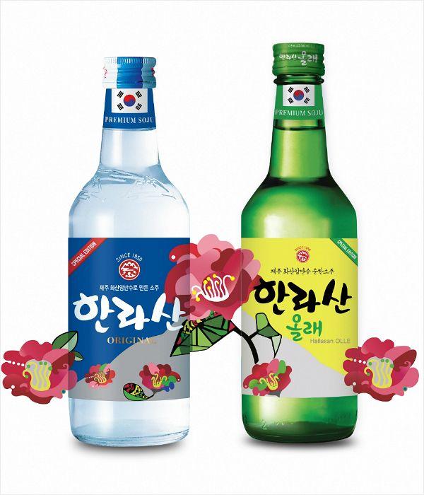 한라산소주, '한라산에 핀 동백꽃' 에디션 출시