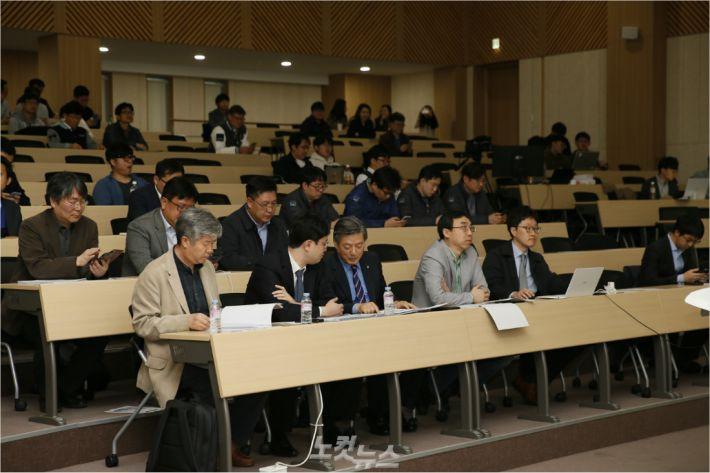 지난 4월 11일 UNIST에서 총장추천위원회 구성안 논의를 위한 공청회가 열렸다.(사진 = UNIST 제공)