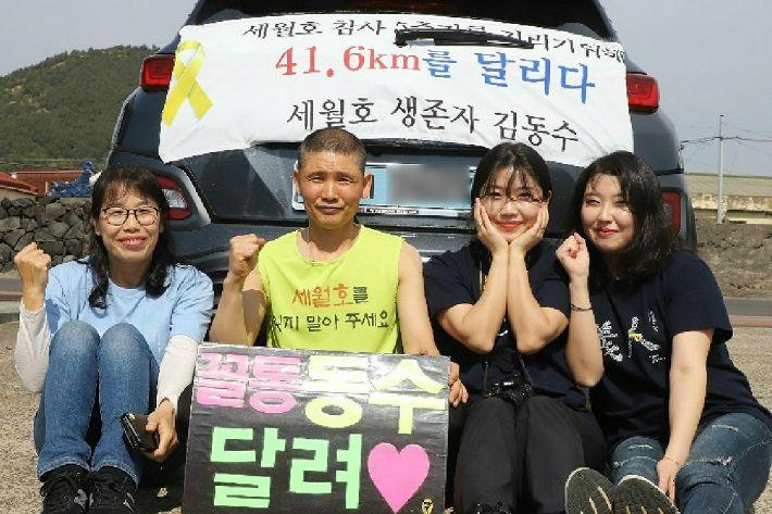 마라톤으로 아픔을 이겨내고 있는 김동수씨와 가족들.