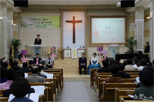 기독교 대한감리회 삼남연회 경북동지방은 12일 오후 4시 경주감리교회에서 감리사 이취임 감사예배를 드렸다. (사진=포항CBS)