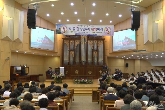 경주제일교회는 12일 오후 4시 교회 본당에서 700여 명이 참석한 가운데 위임예식을 개최했다. (사진=포항CBS)