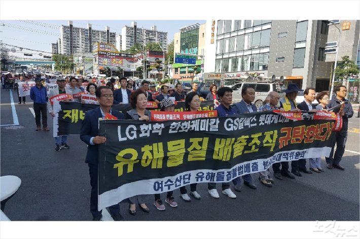 여수산단 범시민대책위가 거리행진을 하고 있다(사진=고영호 기자)