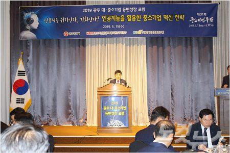(사진=중소기업중앙회 광주전남지역본부 제공)