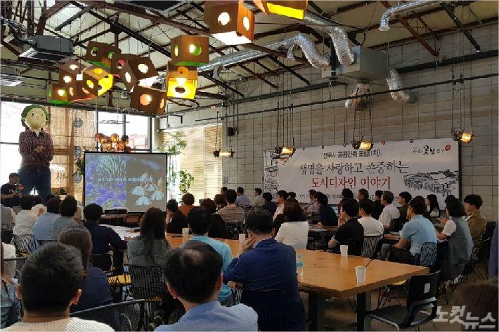 전주시가 공공건축 1차 포럼을 개최하고 공공건축 디자인 만들기를 본격화하고 있다(사진=전주시청 제공)