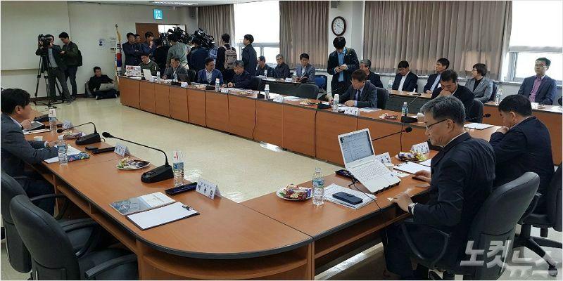 제2공항 타당성 재조사 검토위.(자료사진)