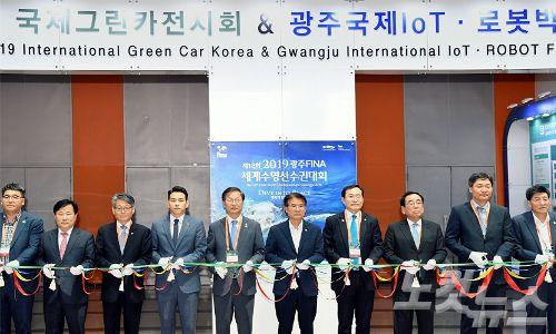 '국제그린카전시회'와 '사물인터넷·가전·로봇박람회' 개막