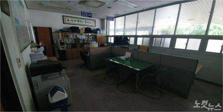 11일 텅 빈 '메이데이 스포츠 사우나' 사무실. (사진= 송승민 수습기자)