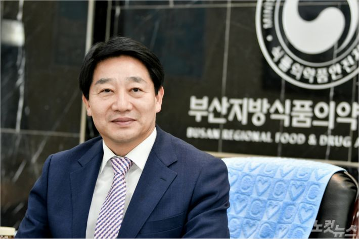 박희옥 부산지방식품의약품안전청장(사진=부산식약청 제공)