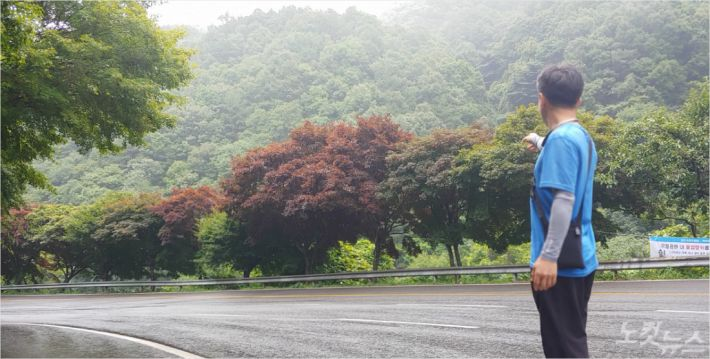 1호 국립공원인 지리산 뱀사골 계곡 주변에 일본종인 노무라 단풍이 있다. (사진= 남승현 기자)