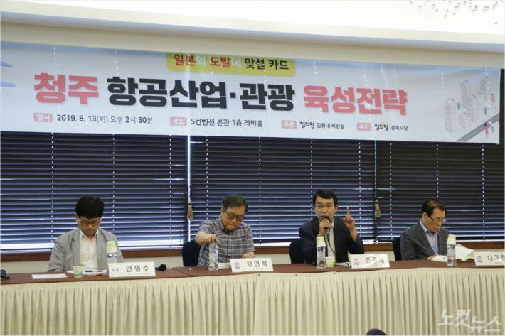 (사진=김종대 의원실 제공)