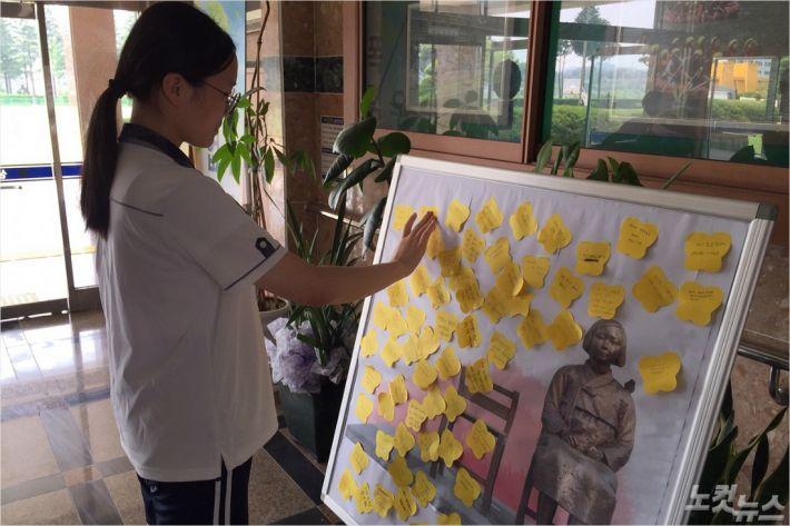 전북 완주 삼우중 학생들이 일본군 위안부 피해자 캠페인을 진행하고 있다. (사진=삼우중)