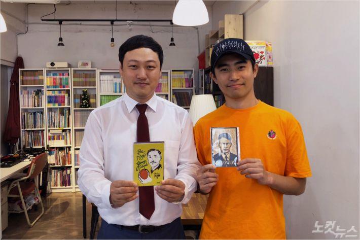 '아리랑 컬렉션 프로젝트'를 진행하는 예하운선교회 김디모데 목사(좌)와 황은관 작가(우).