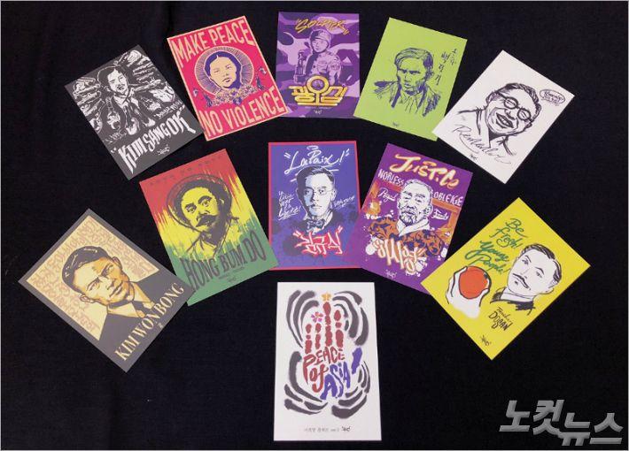 독립운동가 10인의 초상과 상징이 담긴 '아리랑 컬렉션 프로젝트' 엽서.