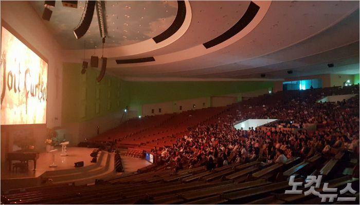 세계로교회(담임목사 손현보)에서 진행된 영화 '천로역정'의 공동체 상영 모습.(사진=부산CBS 이강현 기자)