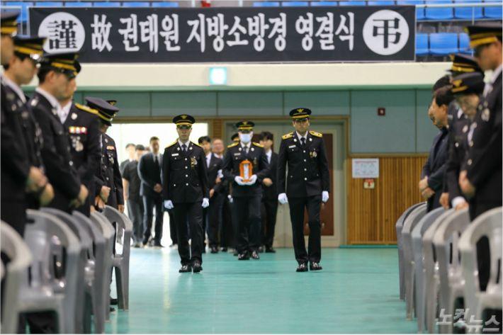 전북 부안군 부안스포츠센터에서 거행된 故 권태원 소방경의 영결식 (사진 = 소방본부제공)