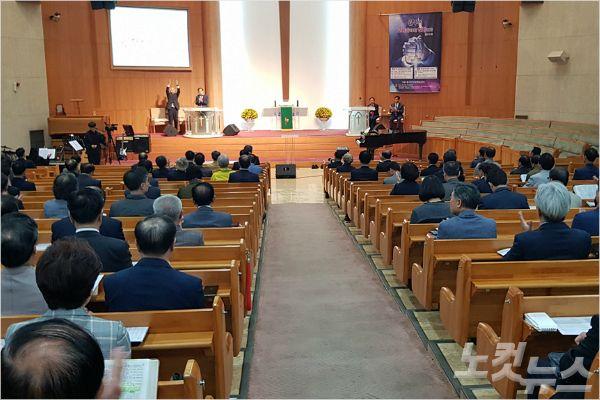 원주시기독교연합회 2019 목사,장로 연합집회 가져