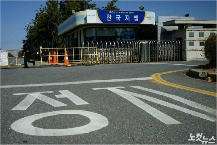 폐쇄 당시 한국지엠 군산공장. (사진=자료사진)